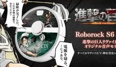 Roborock S6 Pure Mendapatkan 93 Suara Original Levi Ackerman 22