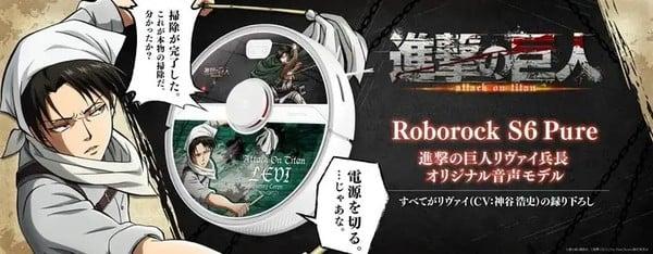 Roborock S6 Pure Mendapatkan 93 Suara Original Levi Ackerman 3