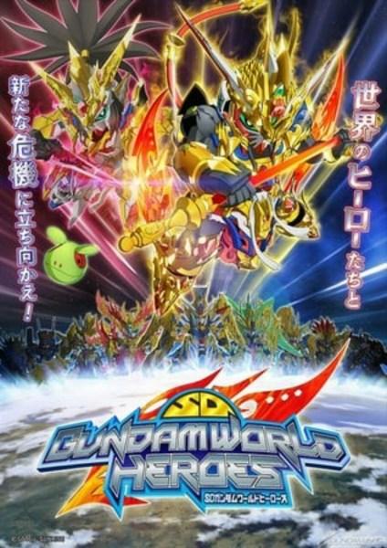THIS IS JAPAN Membawakan Lagu Pembuka Kedua Anime SD Gundam World Heroes 1