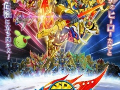 THIS IS JAPAN Membawakan Lagu Pembuka Kedua Anime SD Gundam World Heroes 54