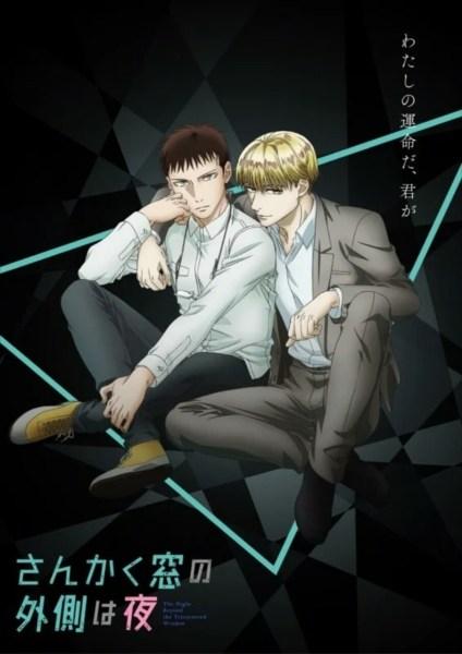 Teaser Anime TV BL The Night Beyond the Tricornered Window Mengungkapkan Seiyuu, Staf, dan Bulan Debut 1