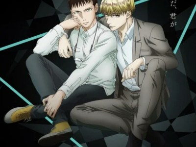 Teaser Anime TV BL The Night Beyond the Tricornered Window Mengungkapkan Seiyuu, Staf, dan Bulan Debut 53