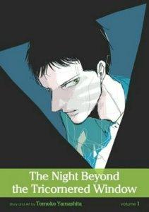 Teaser Anime TV BL The Night Beyond the Tricornered Window Mengungkapkan Seiyuu, Staf, dan Bulan Debut 4