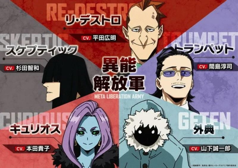 Anime My Hero Academia Mengungkapkan 5 Anggota Pemeran untuk Meta Liberation Army 1