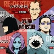 Anime My Hero Academia Mengungkapkan 5 Anggota Pemeran untuk Meta Liberation Army 6