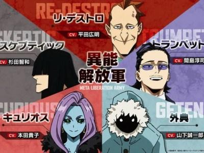 Anime My Hero Academia Mengungkapkan 5 Anggota Pemeran untuk Meta Liberation Army 35