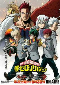 Anime My Hero Academia Mengungkapkan 5 Anggota Pemeran untuk Meta Liberation Army 2