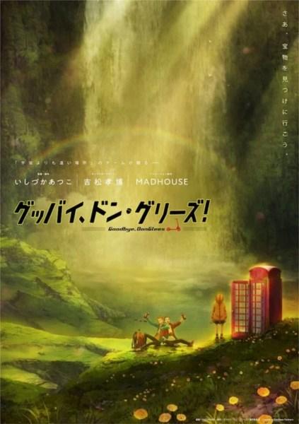 Madhouse Mengungkapkan Film Anime Orisinal 'Goodbye, Don Glees!' yang Berlatar di Islandia 1
