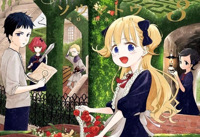 Manga Shadows House akan Hiatus untuk Sementara Waktu 1