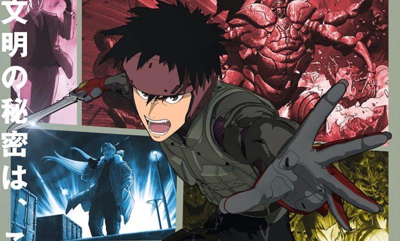 """Penayangan Perdana Anime ONA """"Spriggan"""" akan Ditunda hingga Tahun 2022 1"""