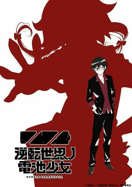 Anime Gyakuten Sekai no Denchi Shōjo: Rumble Garanndoll Telah Mengungkapkan Banyak Informasi 6