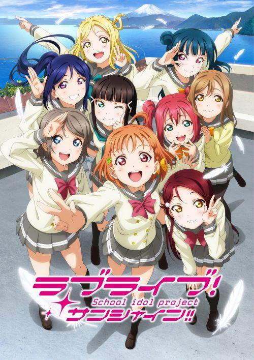 Mengenal Seri Love Live: Sunshine!! 1