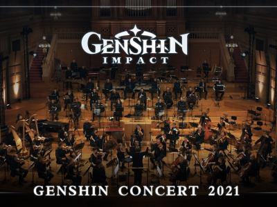 Saksikan Konser Genshin Impact Online yang Hadir secara Global pada Tanggal 3 Oktober! 50