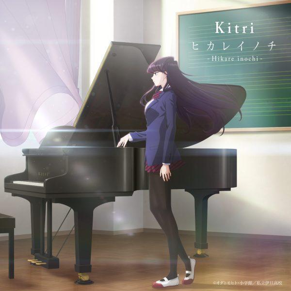Pembuat Lagu Ending Anime Komi Can't Communicate Akan Mengadakan Konser Desember 2021 1