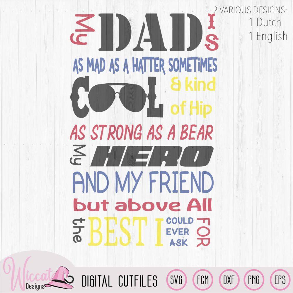 Cool Dad quote word art Frame