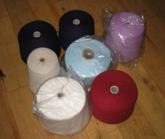 BSK industrial yarn purchase