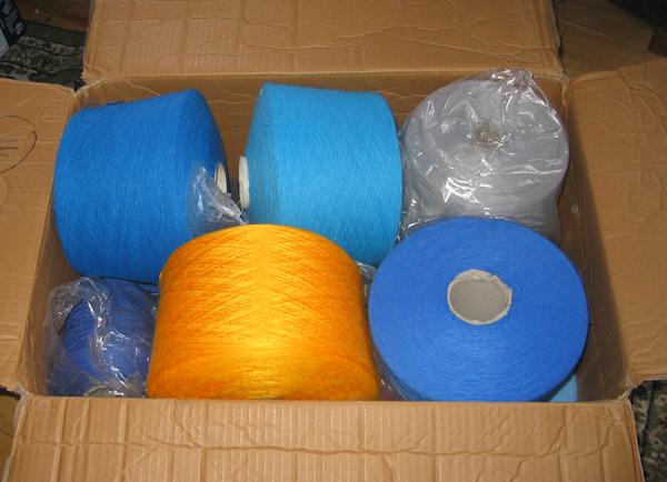 BSK clearance yarn