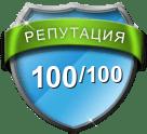 Репутация сайта - Remont4stiral5mashin.ru
