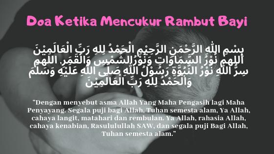 Doa Islami Mencukur Rambut Bayi