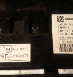 hyundai i20 no heated rear screen [ 4096 x 2304 Pixel ]