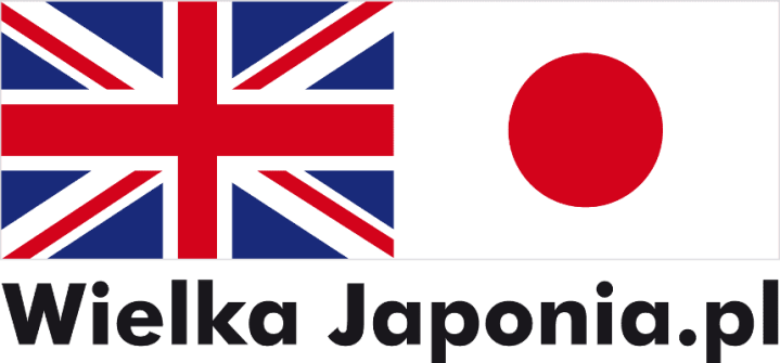 Język japoński Łódź