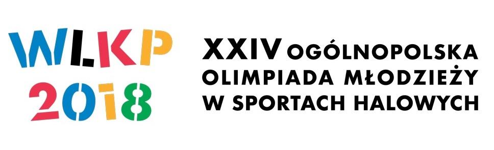 Ogólnopolska Olimpiada Młodzieży logo
