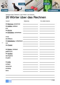 001 Rechnen Screen