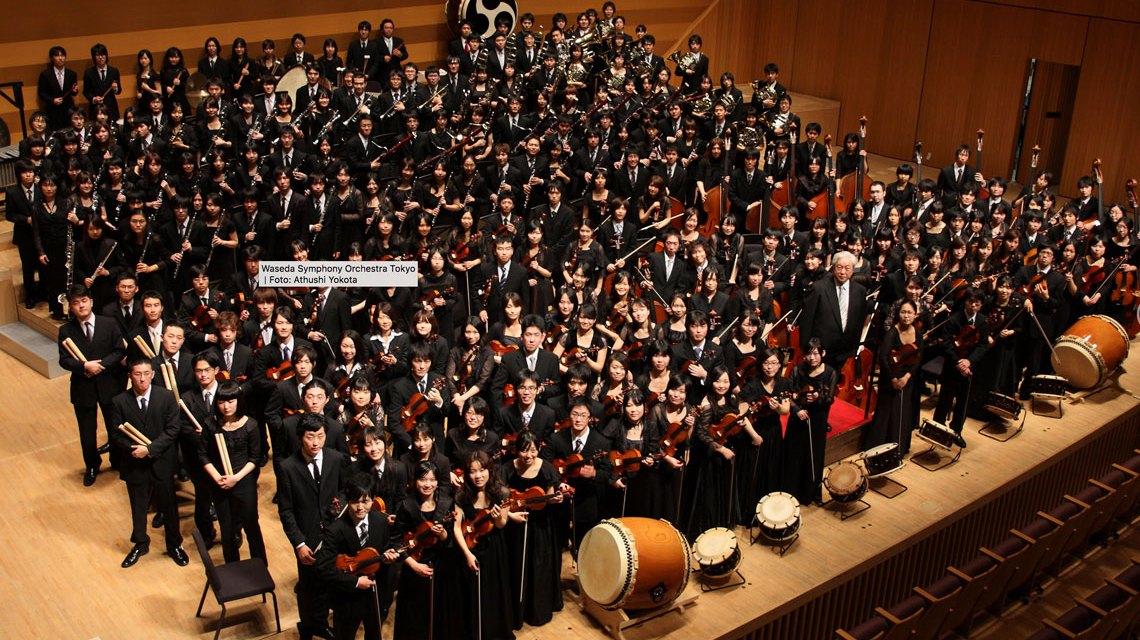 Mozart-Gesellschaft Wiesbaden