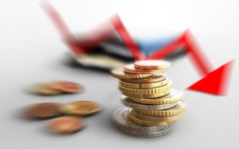 Euro Muenzgeld und Portmonee mit rotem Pfeil - Radial - (Geld, Kleingeld, Muenzen) ©2019 Christoph Scholz / flickr