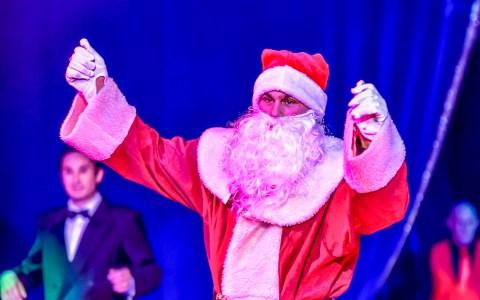 Wiesbadener Weihnachtszirkus