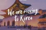 搬家: 下一站-韓國