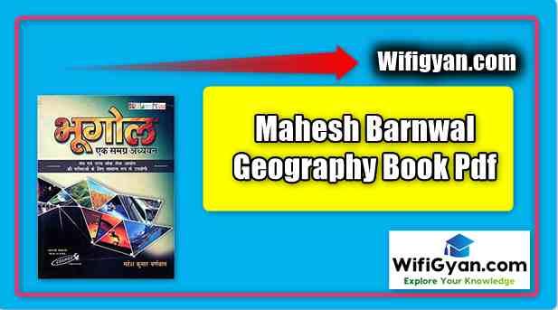 Mahesh Barnwal Geography Book Download Pdf in Hindi