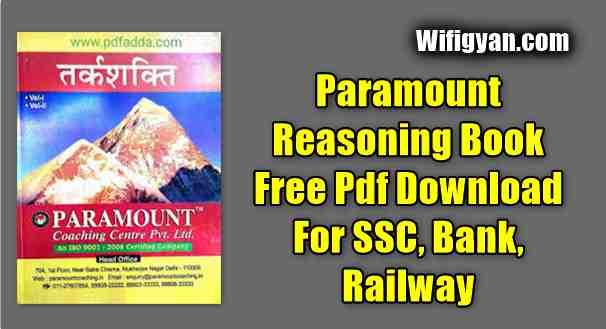 Paramount Reasoning Book Free Pdf Download For SSC, Bank