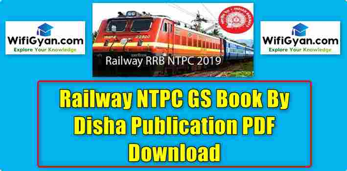 Railway NTPC GS Book By Disha Publication PDF Download