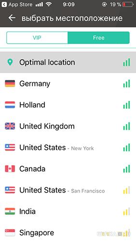 Как Настроить VPN на iPhone? - ВайФайка.РУ