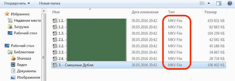 File MKV.
