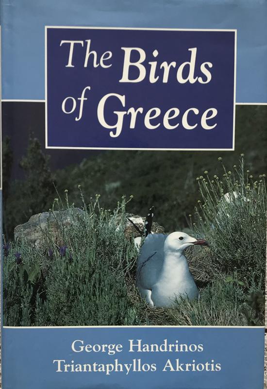 The Birds of Greece By George Handrinos