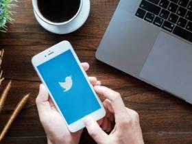 Cara Mengunci Akun Twitter