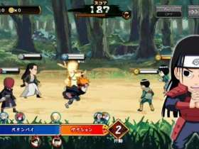 Cara Download Game PSP