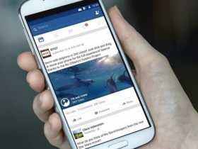 Cara Download Video di Facebook di Android