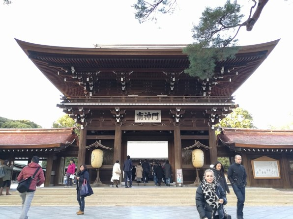 Tokyo #20