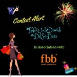 Contest Post #fbbWaliDiwali