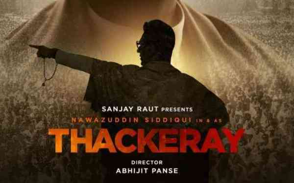 Thackeray- Tiger of Maharashtra