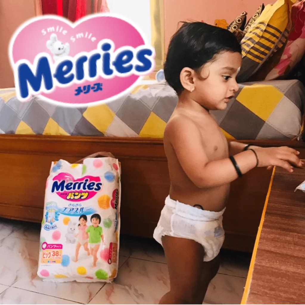 Merries Baby Diaper