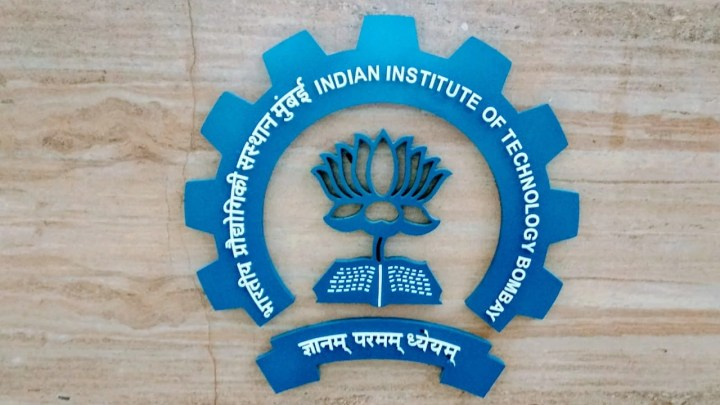 IIT Bombay BETiC Medical Device Expo