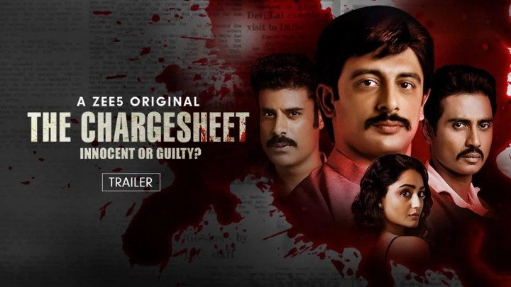 THE CHARGESHEET: INNOCENT OR GUILTY? – A Review!