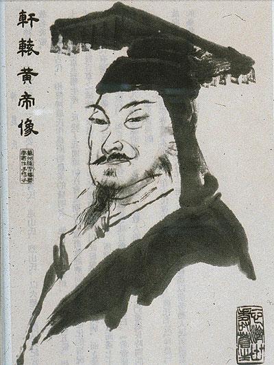 Der legendäre chinesische Kaiser Huáng Dì: In Wirklichkeit Dämon Luzifer, der vor 3000 Jahren in China residierte
