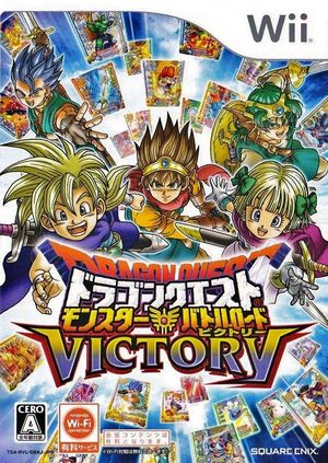 Dragon Quest Monsters Battle Road Victory  Dolphin