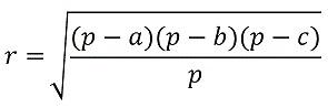 7 Формула