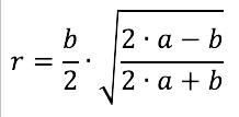 19 Формула